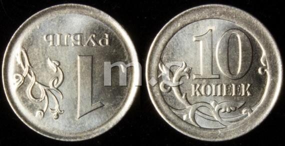 Мул 1 руб. реверс - 10 коп. реверс 180 гр.. ID# RU340