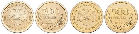 Фото: Монеты и Медали