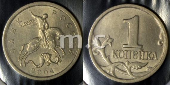 1 коп. 2004 г. СП шт.2.2 по ЮК/АС