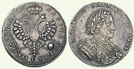 Рубль 1710 года без знака гравера продали за внушительные 4 миллиона рублей. Фото из каталога аукционного дома «Монеты и медали»