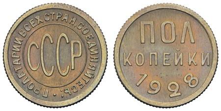 Самый дорогой лот аукциона – полкопейки улучшенного чекана 1928 года продали за 3 миллиона рублей. Фото из каталога фирмы «Монеты и медали»