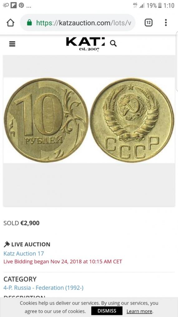 Аукцион, 10 руб. Мул/Гибрид - Новодел с аверсом СССР