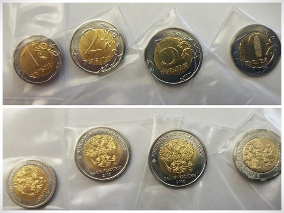 Биметалл 2018 года, 4 монеты с желтой вставкой