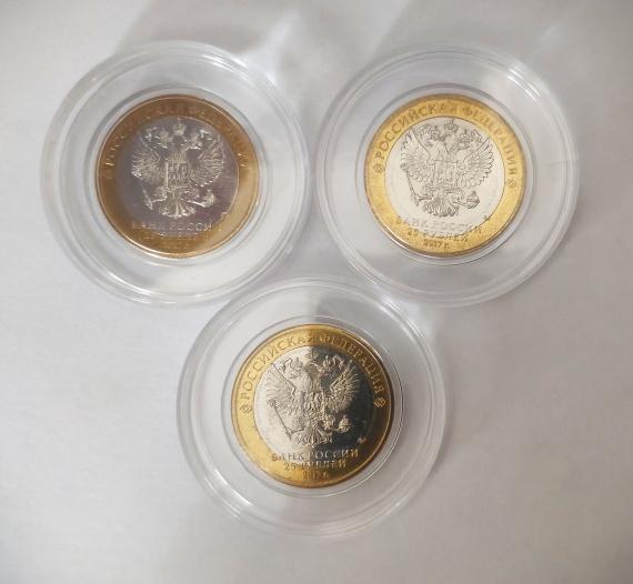 Комплект 3 монеты, ЧМ по Футболу, 25 рублей 2017 года. Ошибка года. Биметалл — 90.000 руб.