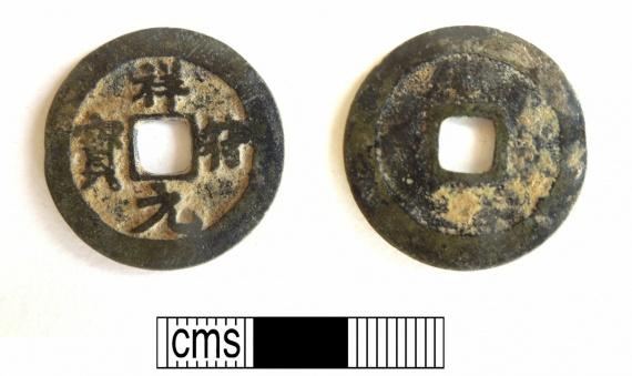 Фото: British Museum's Portable Antiquities Scheme